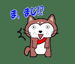 Mr.ryo sticker #433056