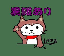 Mr.ryo sticker #433074