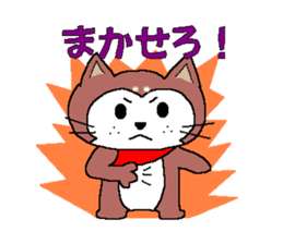 Mr.ryo sticker #433086
