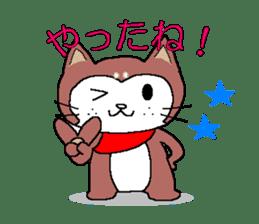 Mr.ryo sticker #433088