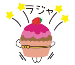 kobarachan sticker #433274