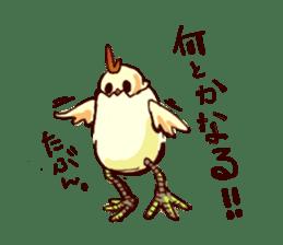 A chicken with husks sticker #433289