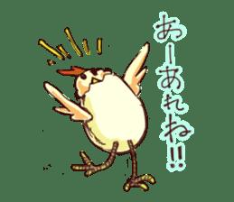 A chicken with husks sticker #433300