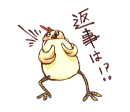 A chicken with husks sticker #433309