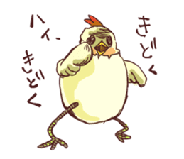 A chicken with husks sticker #433310
