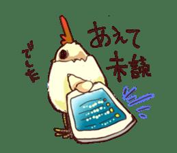 A chicken with husks sticker #433312