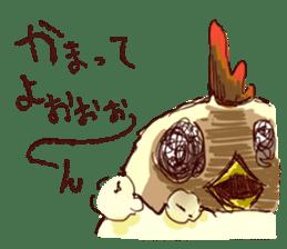 A chicken with husks sticker #433313