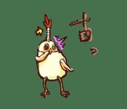 A chicken with husks sticker #433324