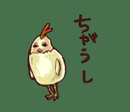 A chicken with husks sticker #433326