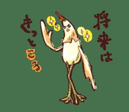 A chicken with husks sticker #433328