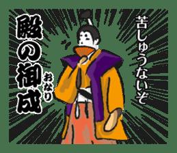 Pattern of Jidaigeki(Samurai drama) sticker #433770