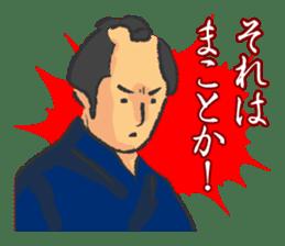 Pattern of Jidaigeki(Samurai drama) sticker #433771