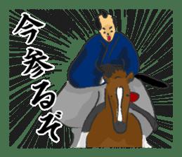 Pattern of Jidaigeki(Samurai drama) sticker #433772