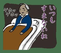 Pattern of Jidaigeki(Samurai drama) sticker #433774