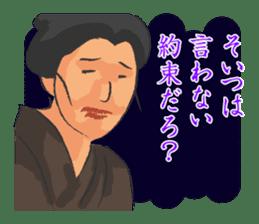 Pattern of Jidaigeki(Samurai drama) sticker #433775
