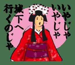 Pattern of Jidaigeki(Samurai drama) sticker #433777