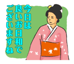 Pattern of Jidaigeki(Samurai drama) sticker #433779
