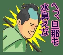 Pattern of Jidaigeki(Samurai drama) sticker #433782