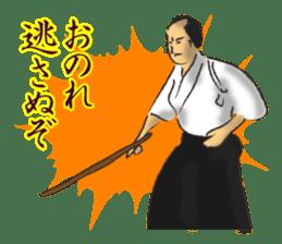 Pattern of Jidaigeki(Samurai drama) sticker #433785