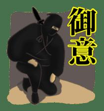 Pattern of Jidaigeki(Samurai drama) sticker #433792
