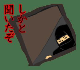 Pattern of Jidaigeki(Samurai drama) sticker #433793