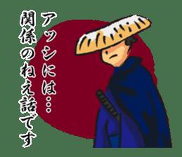 Pattern of Jidaigeki(Samurai drama) sticker #433796