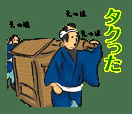 Pattern of Jidaigeki(Samurai drama) sticker #433797
