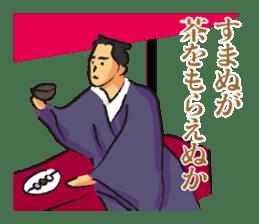 Pattern of Jidaigeki(Samurai drama) sticker #433798