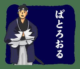 Pattern of Jidaigeki(Samurai drama) sticker #433801