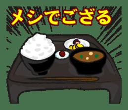 Pattern of Jidaigeki(Samurai drama) sticker #433803