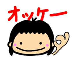HARU-san sticker #433825