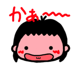 HARU-san sticker #433826