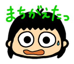 HARU-san sticker #433827