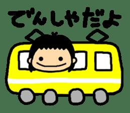 HARU-san sticker #433829