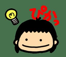 HARU-san sticker #433831