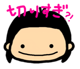 HARU-san sticker #433832