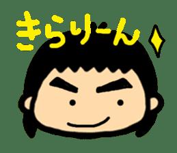 HARU-san sticker #433834