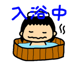 HARU-san sticker #433835