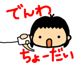 HARU-san sticker #433836