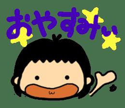 HARU-san sticker #433837