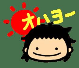 HARU-san sticker #433838