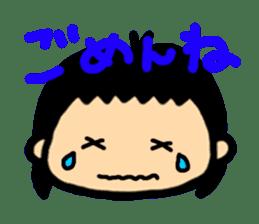 HARU-san sticker #433845