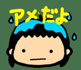 HARU-san sticker #433848