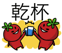 life of tomatoes sticker #434319