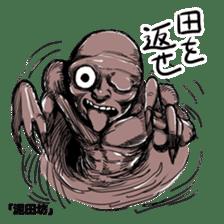 The Sticker Parade of Monsters (Yokai) sticker #434369
