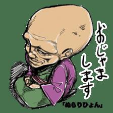 The Sticker Parade of Monsters (Yokai) sticker #434371