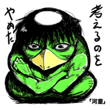The Sticker Parade of Monsters (Yokai) sticker #434372
