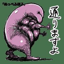 The Sticker Parade of Monsters (Yokai) sticker #434373
