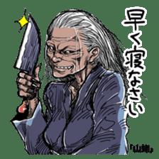 The Sticker Parade of Monsters (Yokai) sticker #434375