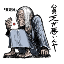 The Sticker Parade of Monsters (Yokai) sticker #434378